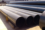 Carbon Steel A106 Gr B Pipes